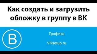 Накрутка лайков и подписчиков вконтакте в сервисе Likest ru