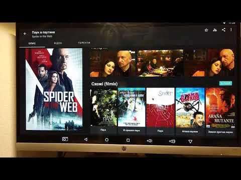 HD VIDEOBOX PLUS !!! Невероятные мультимедийные плюшки. Настройка, обзор. Активация +. Торренты