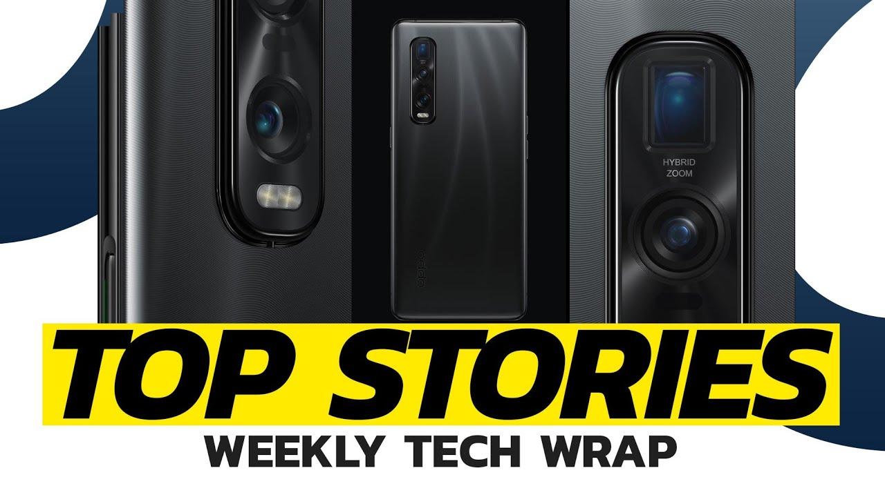 Watch: Oppo Find X2 से लेकर Tecno Spark Power 2 हुए लॉन्च
