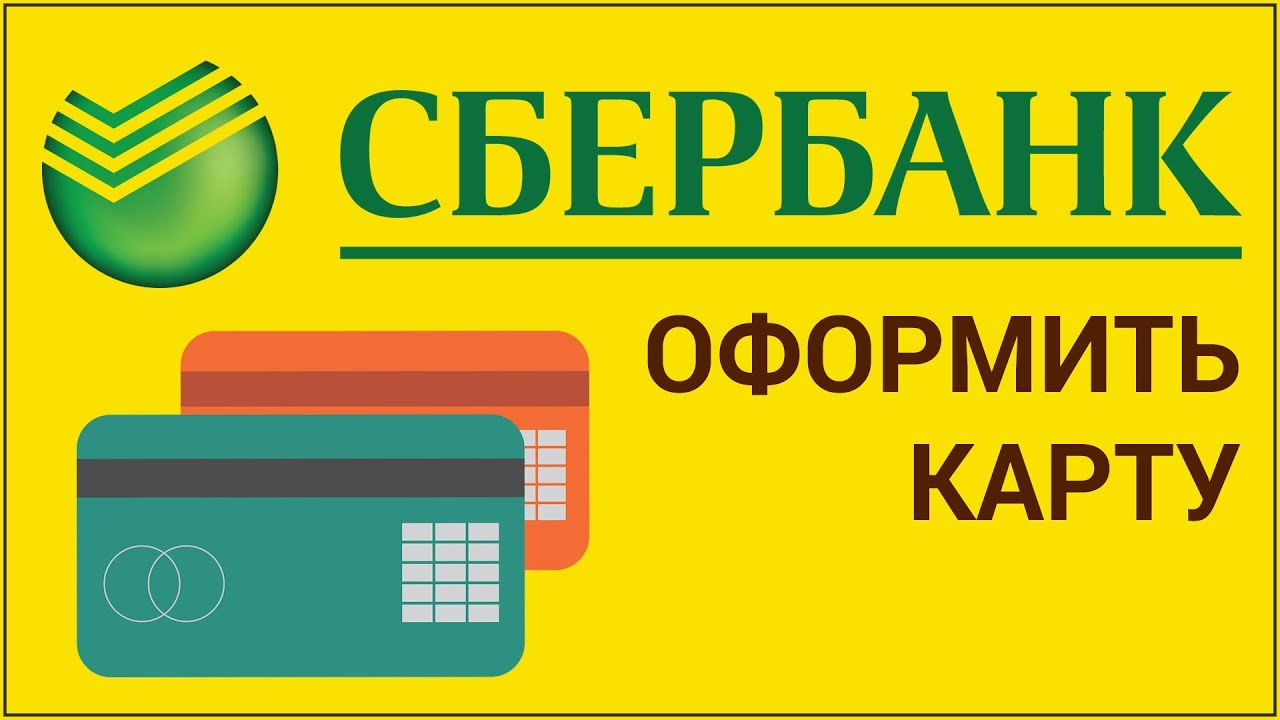 почта банк подать заявку на кредит онлайн