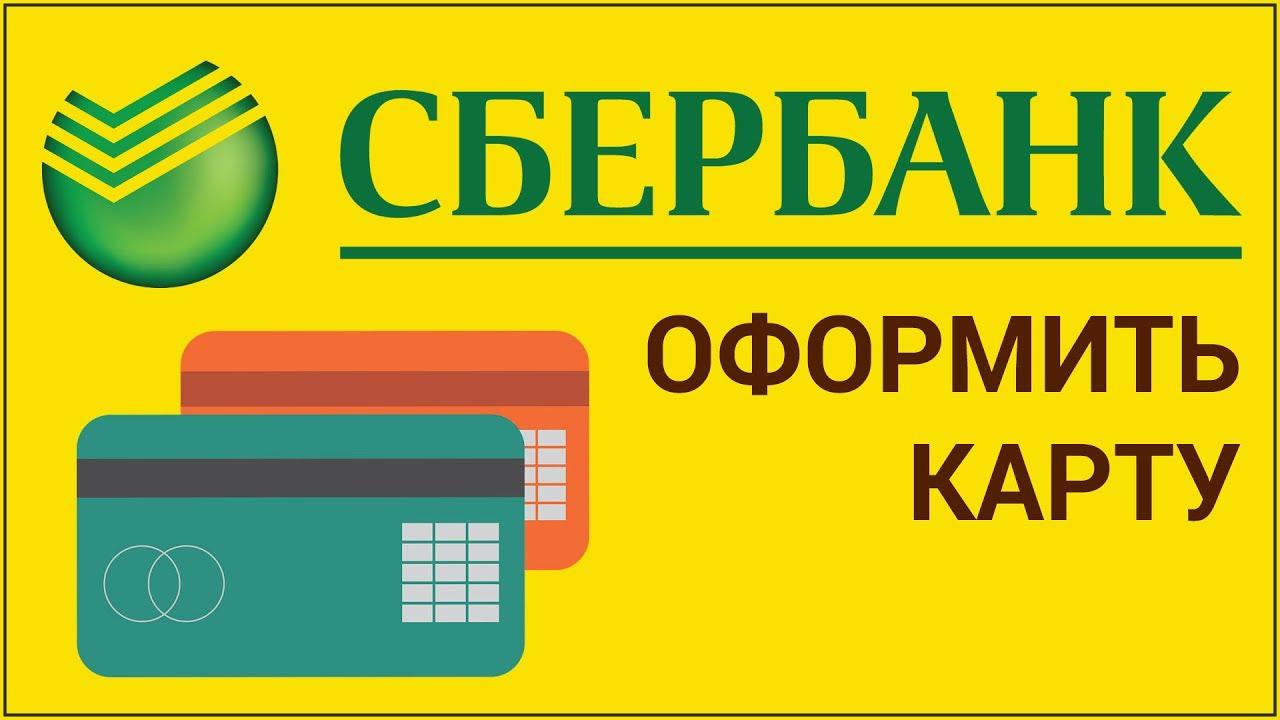 Взять займ 500 рублей на карту онлайн в Нарьян-Маре.