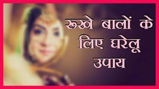 Sajna Hain Mujhe | गिरते बालों के लिए अपनाएं ये आसान टिप्स | Hair Fall