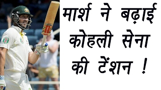 Shaun Marsh says, after ton against India A, feel comfortable here | वनइंडिया हिंदी
