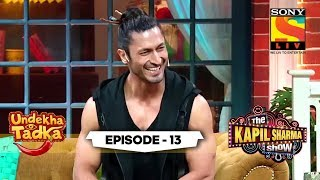 Vidyut Jammwal Performs Stunts | Undekha Tadka | Ep 13 | The Kapil Sharma Show Season 2