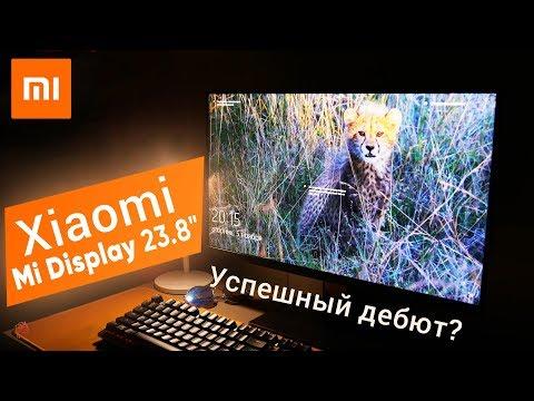 "Xiaomi Mi Display 23.8"" - обзор первого монитора от XIaomi"