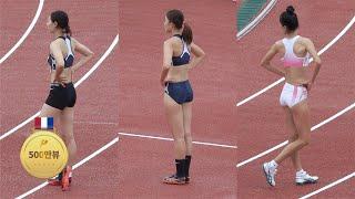 국내 여자 대학부 육상 높이뛰기 선수들