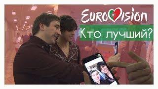 Самый смешной бэкстейдж отбора на Евровидение 2018 от Беларуси! Смешные участники. Alekseev спел