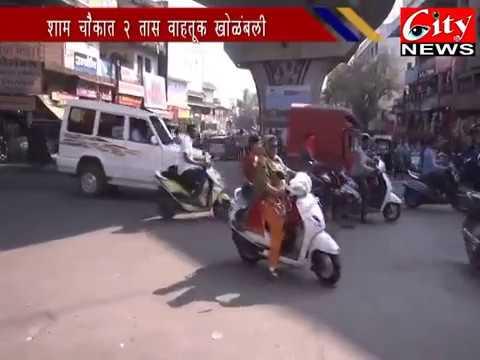CITY NEWS AMRAVATI 09 12 2017 MARATHI NEWS