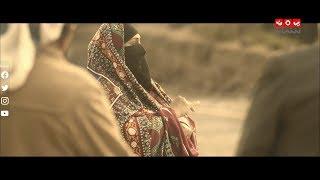القصة الكاملة لزوجة مسعود الشجاعة التي واجهت القرية بأكملها | سد الغريب