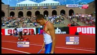 400 м(мужчины)