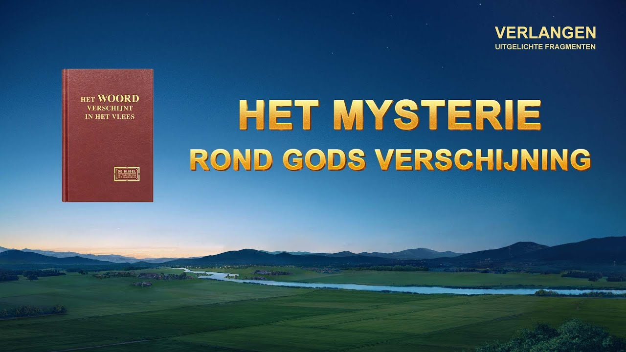 Ken jij het mysterie rond Gods verschijning?