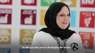 SDG 5 and Kuwaiti Women leaders thumbnail