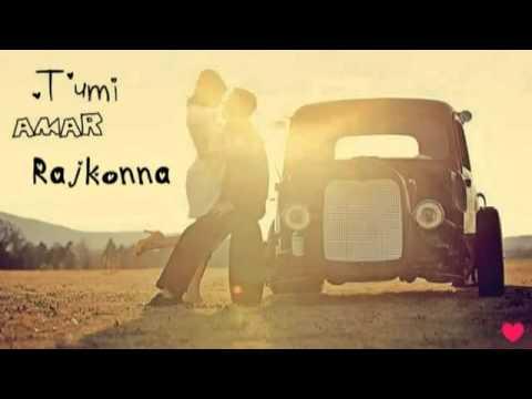 Tumi amar rajkonna by noorhAd @ 01618440033.FLV