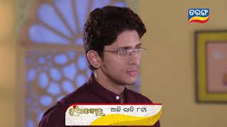 Nuabohu । Episodic Promo । 18th JAN 2020 । Tarang Tv