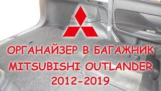 видео Митсубиси Аутлендер размер шин (Mitsubishi Outlander XL)