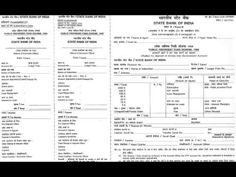 sbi ppf deposit form in excel  IN-How to fill PPF Deposit Slip of SBI