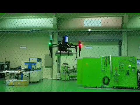World First Liquid Hydrogen Powered Drone by Hylium Industries Inc.