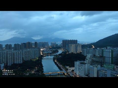 颱風山竹全記錄 Typhoon Mangkhut Time Lapse
