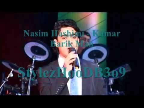 Afghan Music Part 1