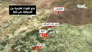 تركيا تقصف بشدة تل رفعت ومطار منغ وبلدة إعزاز بحلب