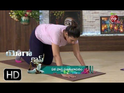 Yoga Class | Ek Hastha Santulasanam | 1st October 2019 | Full Episode | ETV Life