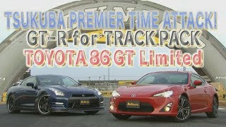 Дрифт в Японии -  Nissan GT-R vs.Toyota GT86 vs. AE86