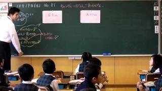 2年生の算数授業の様子です。子どもたちが数着目し、どのように考えたら...