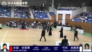 MOTOBU -M TAKEMURA - 52nd All Japan Women's KENDO Championship - Round 2 43