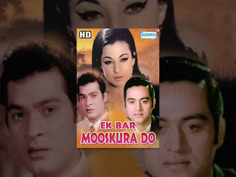 Ek Bar Mooskura Do (HD) - Hindi Full Movie - Joy Mukherjee -Tanuja - Deb Mukherjee - 70's Hit Movie