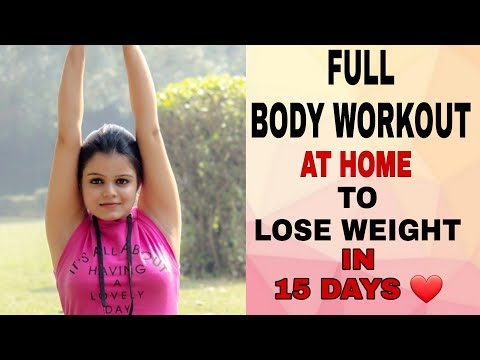 FULL BODY WORKOUT AT HOME FOR WEIGHT LOSS/ FAT BURNING FITNESS ROUTINE FOR BEGINNERS/ RIA GAUTAM