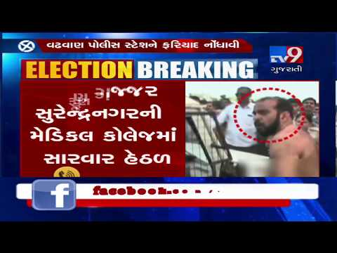 Surendranagar:Man who slapped Hardik Patel files complaint against 30 to 35 people for thrashing him