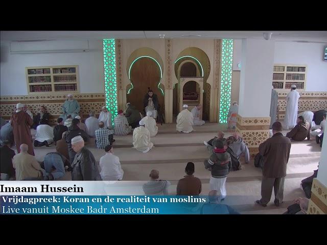 Vertaling: Koran en de realiteit van moslims 1
