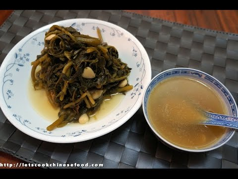 Hong Kong Recipe : Watercress With Blotched Snakehead Fish Soup(for 12 Persons)