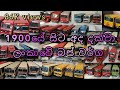 Sri Lanka Bus  1900 - 2017 bus