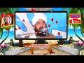Hafiz Imran Aasi _ Huzoor Ki Zindgi 2018 By Imran Aasi mp4,hd,3gp,mp3 free download Hafiz Imran Aasi _ Huzoor Ki Zindgi 2018 By Imran Aasi
