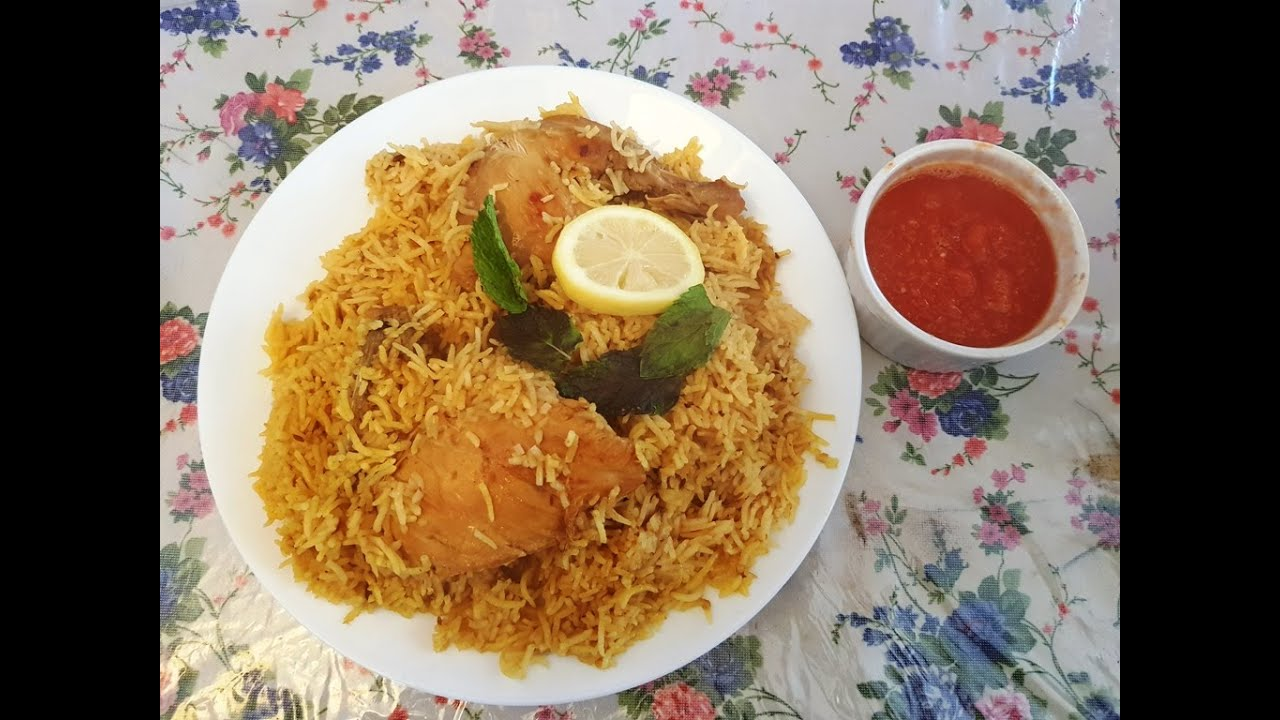 Chicken Kabsa Recipe Homemade Restaurant Style Kuwait Chicken Kabsa Arabian Kabsa Rice Youtube