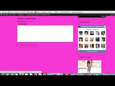Создание сайтов Как увеличить картинку в виджетах
