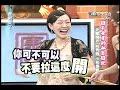 2005.08.25康熙來了完整版(第30集) 日本女星的私密日記-佐藤麻衣、相馬茜、小林優美