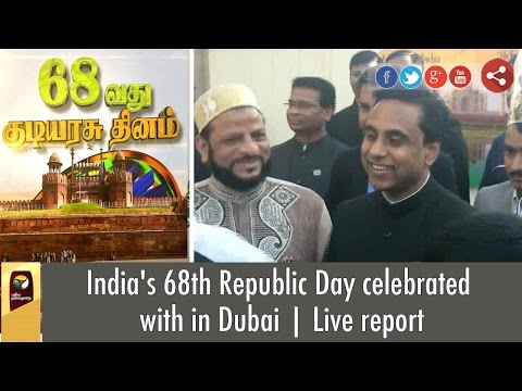 India's 68th Republic Day celebrated with in Dubai | Live report