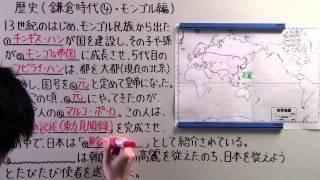 フビライ・ハン 第36話