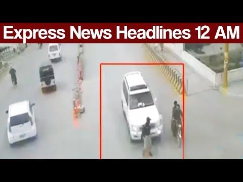 Express News Headlines - 12:00 AM - 24 June 2017