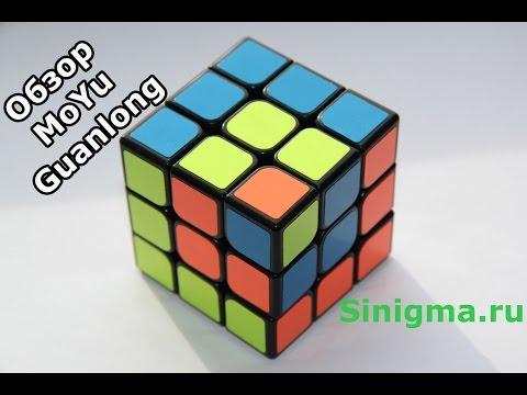 Обзор кубика MoYu Guanlong