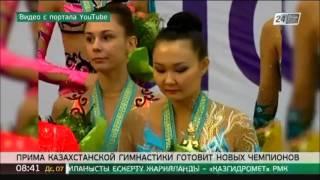 Прима казахстанской гимнастики готовит новых чемпионов
