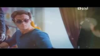 Maral episode 5 in urdu~hindi
