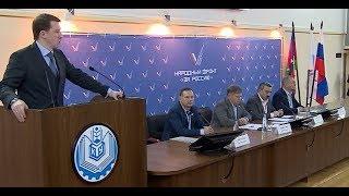 Конференция Жалпыресейлік халық майданы өтеді Краснодар