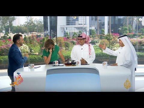 ?? #شاهد | نوبة ضحك هستيرية للزملاء في برنامج #الجزيرة_هذا_الصباح  - نشر قبل 45 دقيقة
