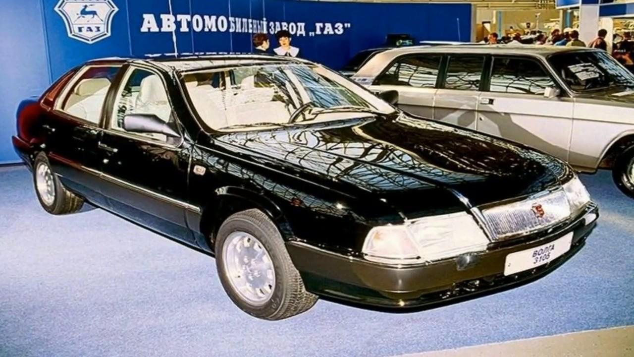 2641. Gaz 3115 volga 2003 (Prototype Car) - YouTube