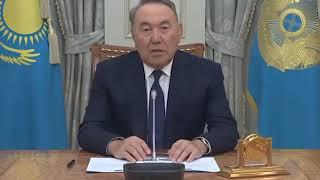 Нурсултан Назарбаев Ушел в Отставку 19.03.2019г 19-00