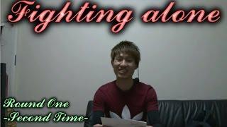 【バジリスク絆 みんなのジャグラー 】VisTV部「Ryo`nのFighting alone」  Vol_1 後半戦 Ryo'n