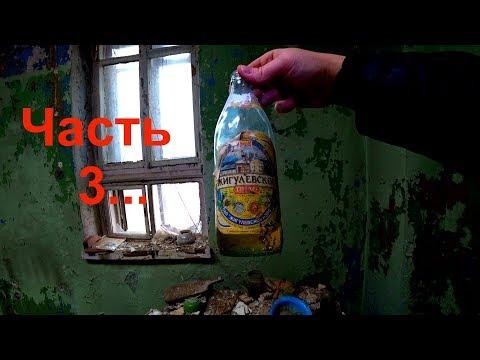 Ужасы Самарской заброшки!!!???? Некрасовская, 61 - СТАЛК!!! ЧАСТЬ 3.